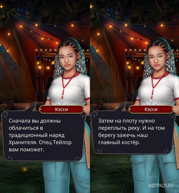 Дракула История Любви 2 сезон 10 серия Кэсси
