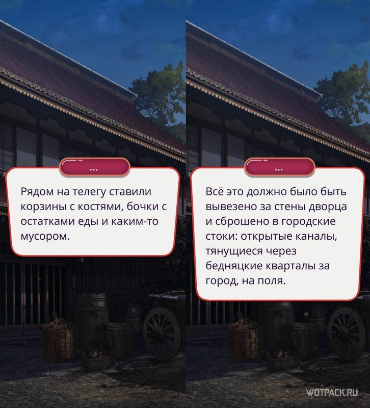 Легенда Ивы 3 сезон 7 серия телега