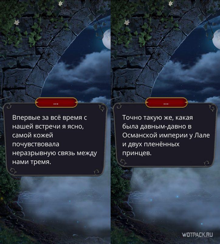 Дракула История любви 2 сезон 12 серия прощание